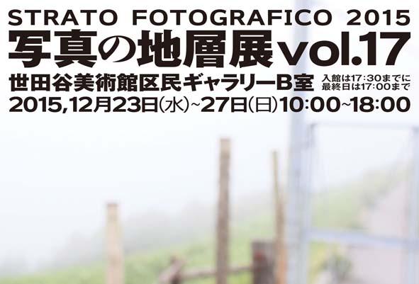 STRATO FOTOGRAFICO+A1